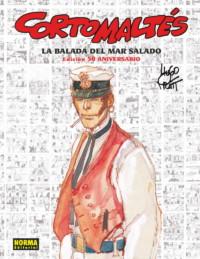La balada del mar salado. Edición del cincuentenario.