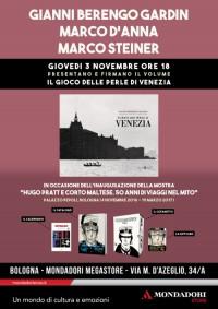 locandina_il-gioco-delle-perle-di-venezia