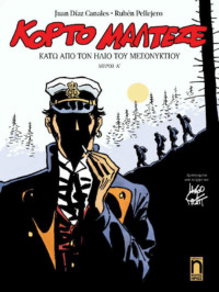 The myth of Corto Maltese revives with the greek Ethnos newspaper each Sunday