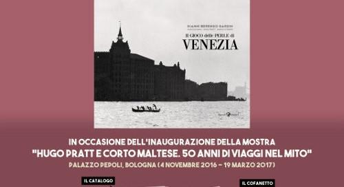 Le jeu des perles de Venise