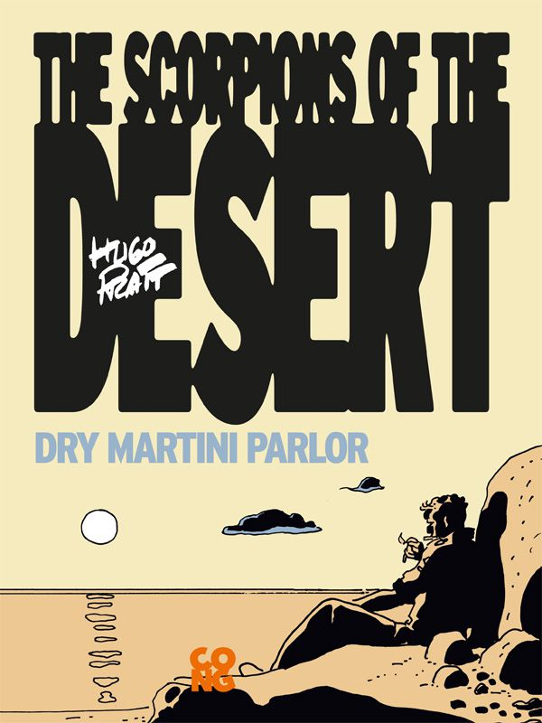 Volume 4 - Dry Martini Parlor